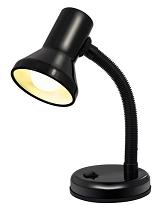 basic-lamp